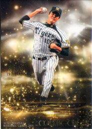 スポーツカードマガジン 付録カード No.227 <strong>藤浪晋太郎</strong>