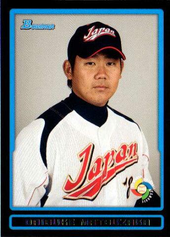 松坂大輔 2009 Bowman Draft Picks & Prospects No.BDPW22 Daisuke Matsuzaka