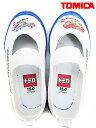 上靴 上履きトミカ TOMICA10606 ホワイト・ブルー大人気 キャラバレー キャラクター保育園 幼稚園 室内履き