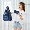 エコバッグ 折りたたみ お買い物袋 ショッピングバッグ コンパクト 便利 ecobag