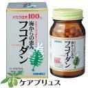 オリヒロ 海からの恵みメカブ由来100% フコイダン90粒(30日分)