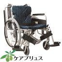 アルミ自走車いす 簡易モジュール/中床タイプ【車いす