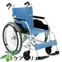 アルミ製スタンダード車椅子 自走式 ECO-201B【車い