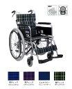 カワムラサイクル アルミ製自走車 車椅子 エアータイヤ仕様なので振動が伝わりにくい 背折れ機能付なので車のトランクに収納可