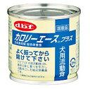 デビフ【カロリーエース プラス】犬用流動食 85g