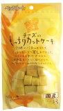 pettsuruto【素材笔记很粘切割蛋糕】奶酪50g[【souryou200】《セール!》ペッツルート【素材メモ もっちりカットケーキ】チーズ入り50g   【pt20626】]