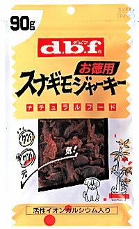 楽天【カレッツァゆーとぴあ】デビフ スナギモジャーキー90g 680円→407円