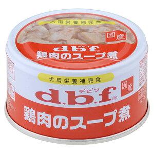 スープ煮 ドッグフード ウェット