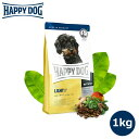 HAPPY DOG ミニ ライト(低脂肪) 1kg 【HAPPY DOG/ドッグフード/ドライフード/成犬用/肥満/プレミアムフード/ドックフード/DOG FO...