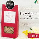 犬のおやつ アクシエ komachi-na- 秋田産 こはぜクッキー ■ 国産 ドッグフード 犬用品 シニア犬 こまちな