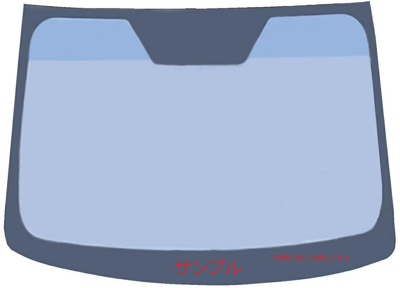 アウトレット スバル 新品超熱反フロントガラス サンバー TT1 TT2 TV1 TV2 TW1 TW2 熱反射/ブルーボカシ コートテクト COATTECT