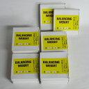 貼り付けウエイト 単独タイプ10g〜50g各グラム1箱単位ヤマテ金属(株)製品