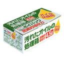 ポイパック(4.5L用)エーモン廃油処理BOX サイズ:345×109×175