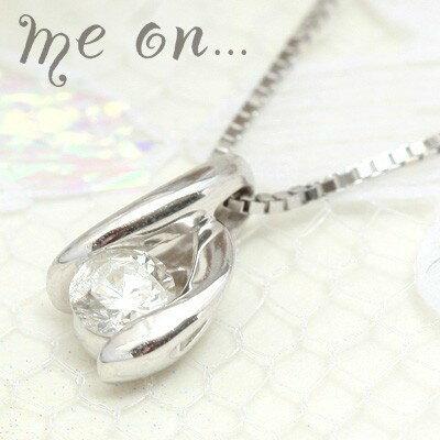 【me on...】優美な曲線を描く1粒天然ダイヤモンド(0.08ct)18金(18K)ホワイトゴールドネックレス【n】 ラグジュアリーな1粒の輝き、K18ホワイトゴールドネックレス★
