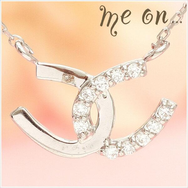 【me on...】K10ホワイトゴールド・天然ダイヤモンド・ダブルホースシューモチーフネックレス【発送目安:2~3週間】【n】 大人の女性に似合う上品なラッキーモチーフ★