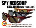 長渕さん定番NEOSCOOP【送料無料】ネオスクープ 3カラーセット
