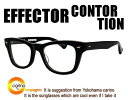 EFFECTOR CONTORTION【送料無料】【最新作】エフェクター コントーション メガネ
