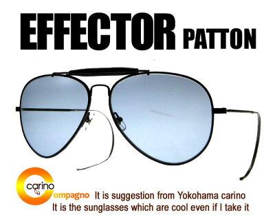effector