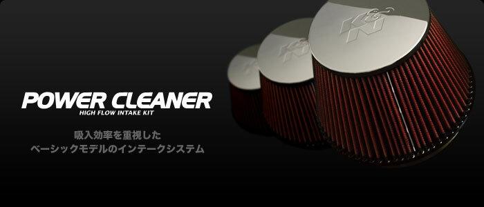 新製品!【GruppeM /グループ・エム】 POWER CLEANER [パワークリーナー] (エアクリーナー)プリウス ZVW30、レクサス CT200h PC-0126