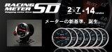 BLITZ レーシングメーターSDRACING METER SD φ52 ボルトメーター