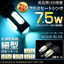 フォグ LED LEDバルブ H8 H11 HB4 LED フォグ フォグランプ フォグランプ H フォグランプ LED フォグランプ LED hb LED フォグ