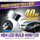 アルファード 前期 ヴェルファイア 前期 10系 HB4 LED フォグランプ LED フォグ フォグランプ フォグランプ H フォグランプ LED フォグランプ LED h LED フォグ