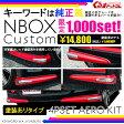 N-BOX NBOX エアロセット8P カスタム パーツ カバー エヌボックス ホンダ HONDA カー用品 フロント リア