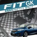 フィット 3 FIT3 GP5 GK フロアマット 5P フロアマット 車種 フロアマット カー用 フロアマット 専用 フロアマット