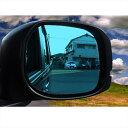 ハイエース 200系 ドアミラー 鏡面ブルーミラーレンズ 広角防眩サイドミラー レンズ 左右セット