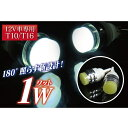 【ネコポス送料無料】 T10 LED ポジション ナンバー灯 T10 LED ポジション t10 led ポジション ポジション用 LED T10 T10 タイプ LEDタイプ ポジション専用 T10専用 LED T10 ポジション用 T10適合 ポジション LED