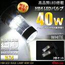 アルファード 10系 HB4 LED フォグランプ LED フォグ フォグランプ フォグランプ H フォグランプ LED フォグランプ LED h LED フォグ