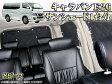 キャラバン nv350 E26 GX サンシェード 日よけサンシェード 車 サンシェード 車のサンシェード フロントサンシェード 車内泊 防犯