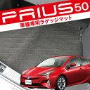 プリウス50系 フロアマット ラゲッジマット 1P 内装 パーツ プリウス 50系 フロアマット プリウス ZVW50