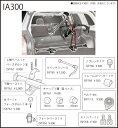 カーメイト ISP765 クイックリリース インナーバイクフォーク用パーツ IA300・IA301用パーツ 補修部品