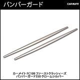 �ץ�ƥ����� �����ᥤ�� FC109 �Х�ѡ�������350 ���?�ॷ��С�