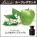 車 芳香剤 カーメイト L381 ルーノ フレグランスリキッド ミュゲ&グリーンアップル 車用消臭芳香剤