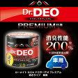 消臭剤 車 カーメイト D224 Dr.DEO(ドクターデオ)プレミアム置きタイプ 無香 安定化二酸化塩素 車の強力消臭除菌剤