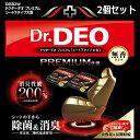 消臭剤 車 カーメイト D230W ドクターデオプレミアム シート下タイプ 大型 無香 2個セット