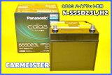 Panasonic/������ HV���ѥХåƥ���쥯������RX450H�ѡ���������