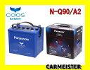 カオスプロ N-Q90/A2 互換 N-Q85/AS Q85...