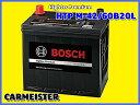 HTPM42-60B20L BOSCH ボッシュ 国産車用 アイドリングストップ車対応 ハイテックプレミアム バッテリー 【送料込】