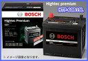 カオス60B19Lを超えた超大容量 ボッシュ ハイテックプレミアム HTP 60B19L 高性能 バッテリー BOSCH 国産車用 互換 B19L【送料込】