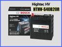 アクア適合 国内最大容量バッテリー S34B20R互換 【送料込】