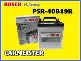 ボッシュ BOSCH 高性能 カルシウムバッテリー PSR 40B19R 国産車用 互換 B19R【送料込】