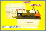 ボッシュ BOSCH カルシウム配合 高性能バッテリー PSIN-7C 欧州車用【送料込】