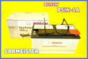 ボッシュ BOSCH カルシウム配合 高性能バッテリー PSIN-1A 欧州車用【送料込】