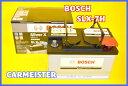 ボッシュ BOSCH 鍛造シルバー合金 ハイパワーバッテリー SLX-7H 欧州車用【送料込】