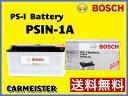 互換:SLX-1A PSI-1A 60044 60038 20-100 XC10 L95 EPS100 EA1000-L5 600-131-080