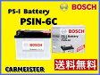 【送料無料】BOSCH ボッシュ 欧州車用PSIバッテリー 62Ah PSIN-6C
