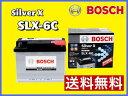 SLX-6C BOSCH ボッシュ シルバーバッテリー シトロエン C2 C3 C4 C5 DS3 DS4 エグザンティア クサラ ピカソ